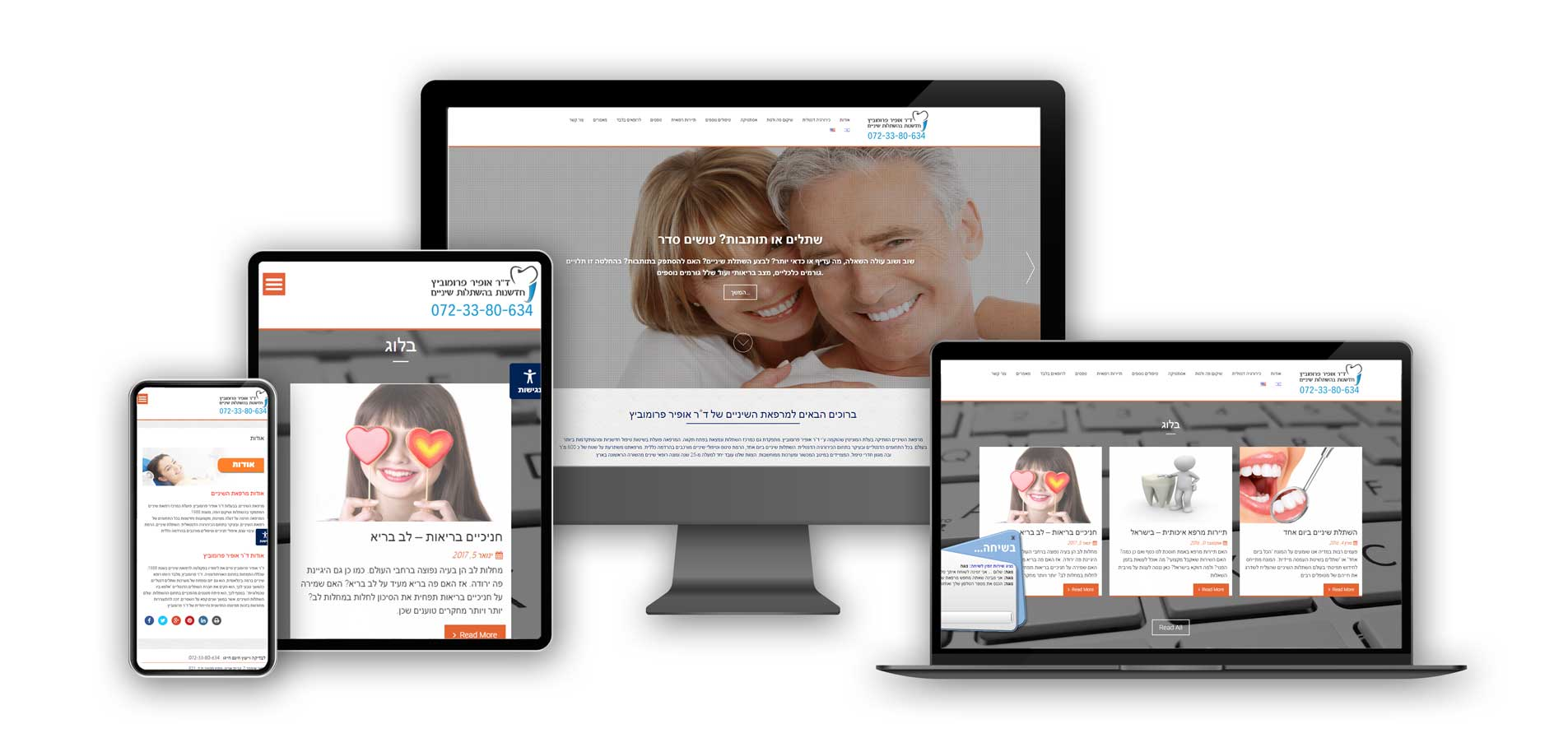 Dr.Ophir Fromovich website on different screens