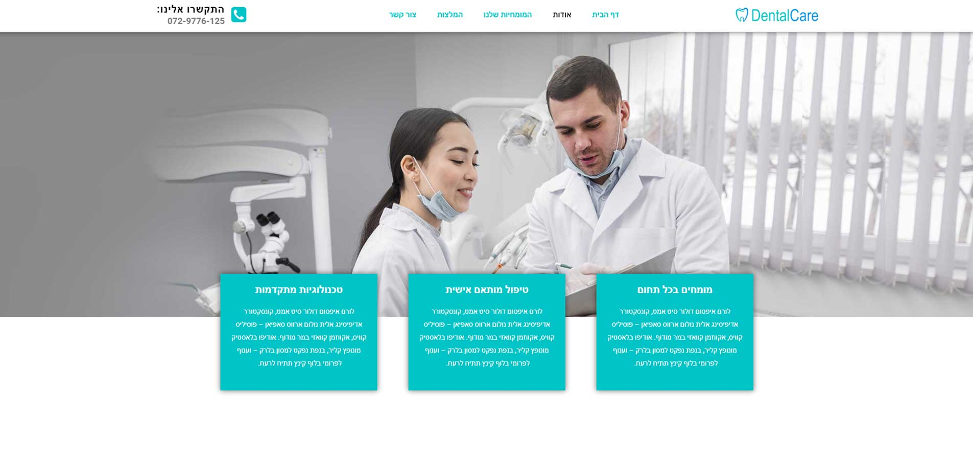 dental website template - about