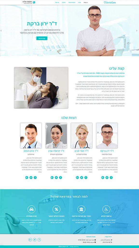 example of Light Website