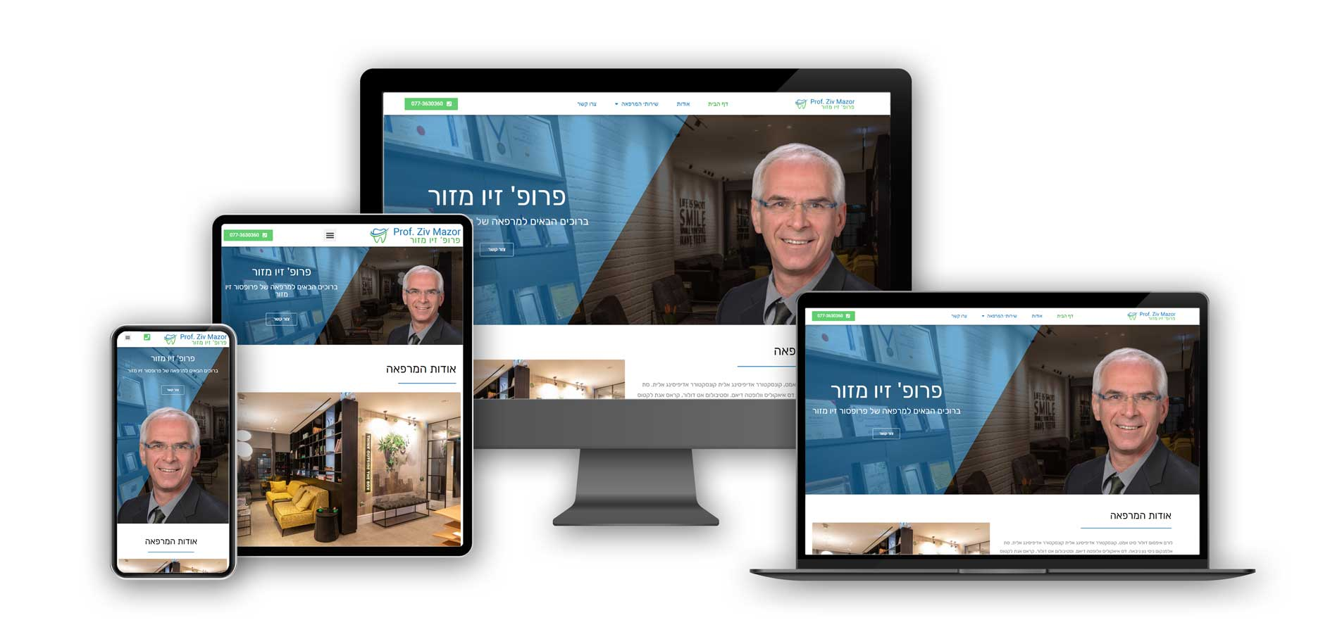 Ziv Mazor website on all the screens